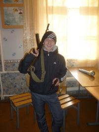 Степан Анфузин, 19 февраля 1996, Краснокаменск, id163076639