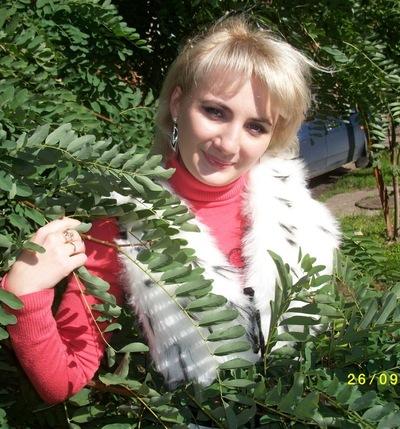 Елена Бабенко, 27 ноября 1987, Днепропетровск, id87923288