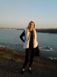 Ирина Черненко, Омск, id73439173