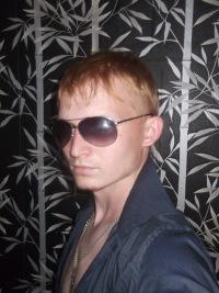 Владимир Черепанов, 14 декабря 1988, Санкт-Петербург, id35092872