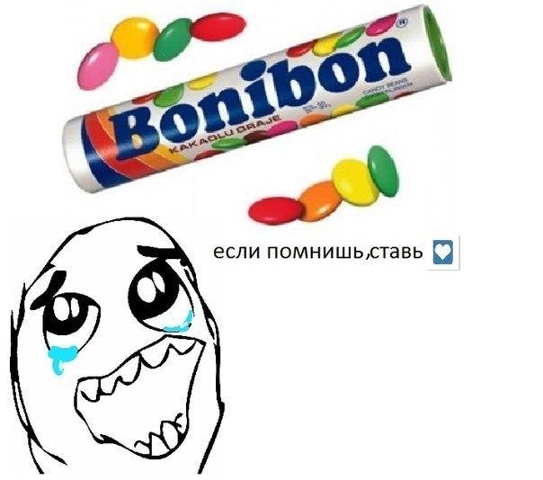 Мемы адвайсы комиксы new новые ffuuu