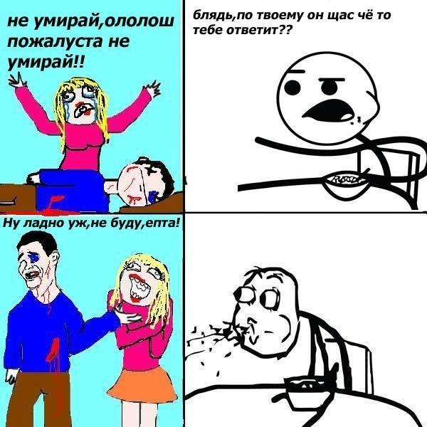 Мемы лица