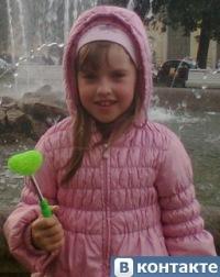 Наталия Щербакова, 28 апреля 1994, Санкт-Петербург, id50443325