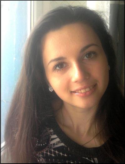Анастасия Радзивил, 5 мая 1995, Днепропетровск, id69383248
