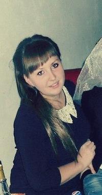 Ксения Олеговна, 9 декабря 1991, Игра, id96192552