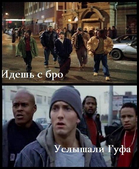 Эдуард Кузьмин | ВКонтакте