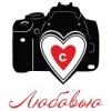 Photos by Nadezhda Bagina (Alna)