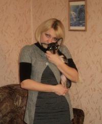 Татьяна Гавриленко, 4 июня 1982, Светлогорск, id134900232