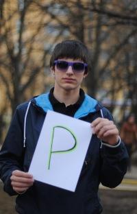 Ruslan Osmanov, 1 ноября , Москва, id138569733