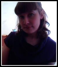 Ольга Иванова, 6 августа 1990, Новосибирск, id183767829