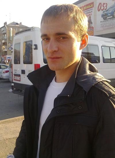 Дмитрий Костенко, 14 октября , Магнитогорск, id157569139