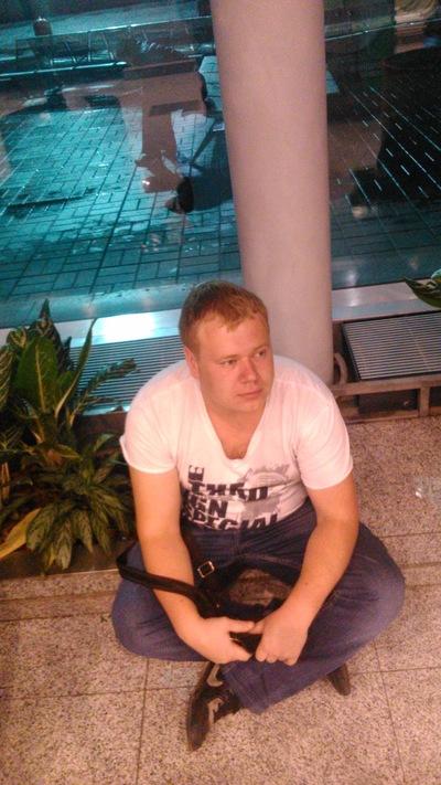 Юрий Родионов, 5 февраля 1990, Сызрань, id64672145
