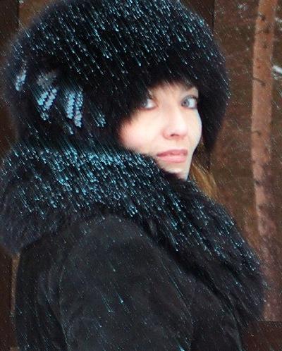 Ирина Федорова, 15 июля , Новокузнецк, id161987698