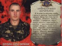 Діма Сенчишин, 29 октября 1992, Санкт-Петербург, id153632251
