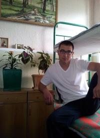 Денис Митин, 17 августа 1984, Самара, id158035569
