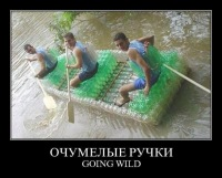 Рыбное Место, 6 мая 1989, Пермь, id173741372