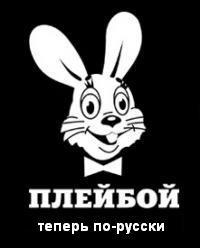 Паша Паша, 16 марта 1999, Минск, id176800369