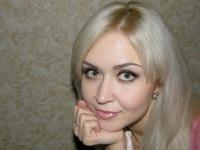 Анастасия Максимова, 27 мая , Донецк, id21323080
