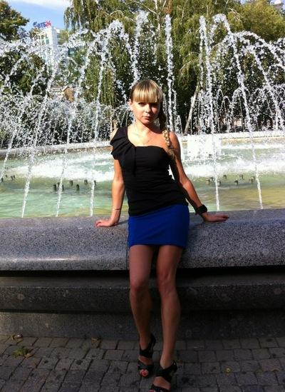 Анна Дегтярева, 27 октября , Краснодар, id90051103