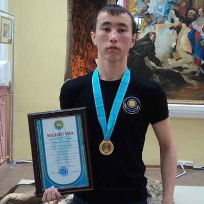 Рауан Алекенов, 30 сентября 1992, Днепропетровск, id222831205