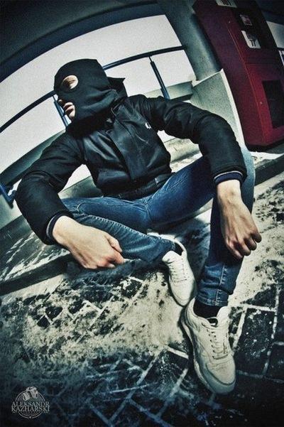 Дима Диденко, 19 сентября , Екатеринбург, id50386868