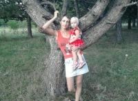 Ольга Лубянская, 11 июня 1982, Симферополь, id177121122