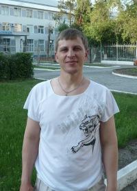 Антон Малахов, 25 июня 1980, Курган, id182150568