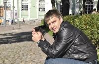 Алексей Карданов, 17 июня 1983, Москва, id183611619