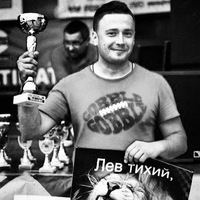 Владимир Герман, 11 августа 1986, Черновцы, id13189121