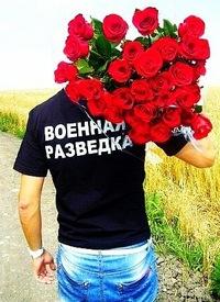 Иван Жмуров, 9 июля , Иркутск, id104199365