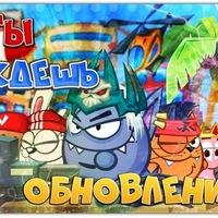 Максс Мортынов, 23 марта 1991, Новосибирск, id188866504
