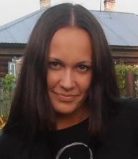 Екатерина Ганичкина, 23 марта 1985, Одесса, id174193420