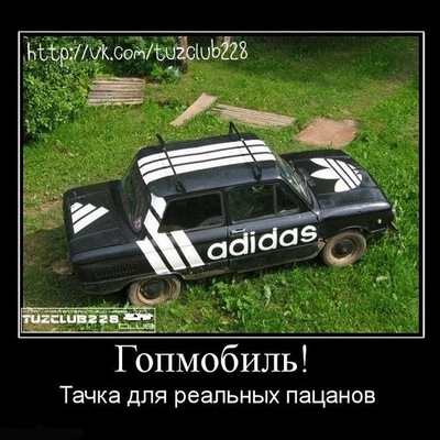 Евуська Заикина, 2 марта , Москва, id190237721