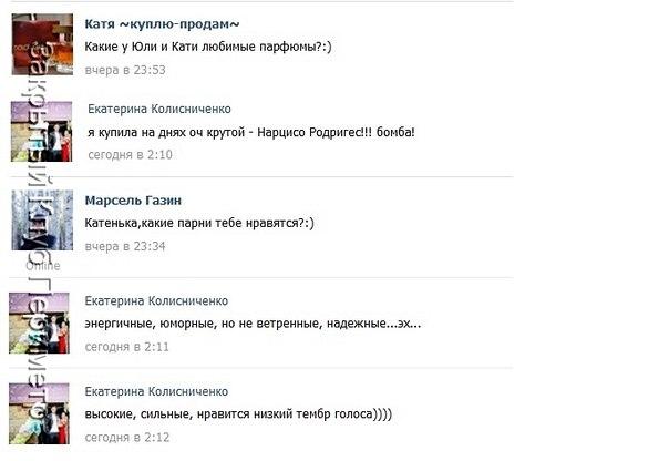 Самая дорогая московская проститутка 8 фото  Триникси