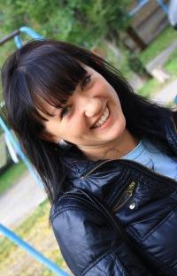 Ксения Федоткина, 18 марта 1986, Москва, id9746282