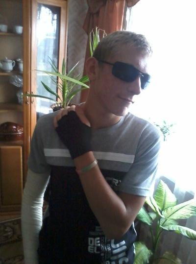 Иван Узкий, 14 августа 1997, Хотимск, id134435157