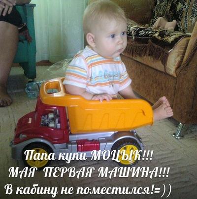 Алексей Павлюченко, 2 ноября 1998, Севастополь, id157129165