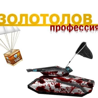 Даниил Веткин, 19 апреля , Козьмодемьянск, id124548628