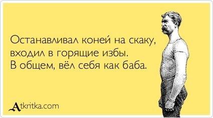 [Изображение: -kKn4iu67nA.jpg]