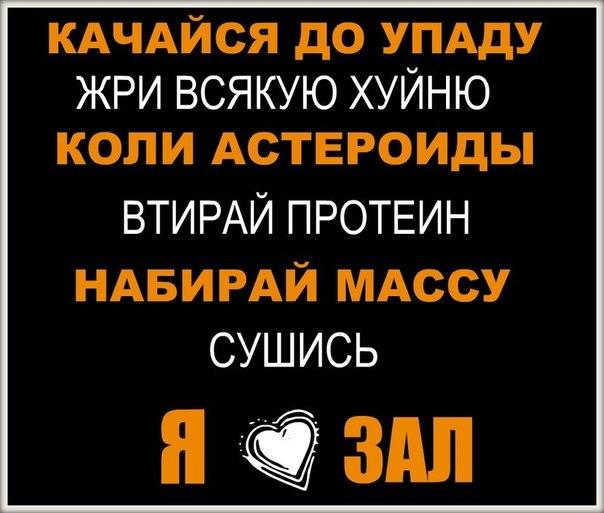 смотреть русский