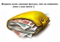 Кредитный брокер псков