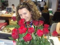 Марина Назаренко, Киев, id157390072