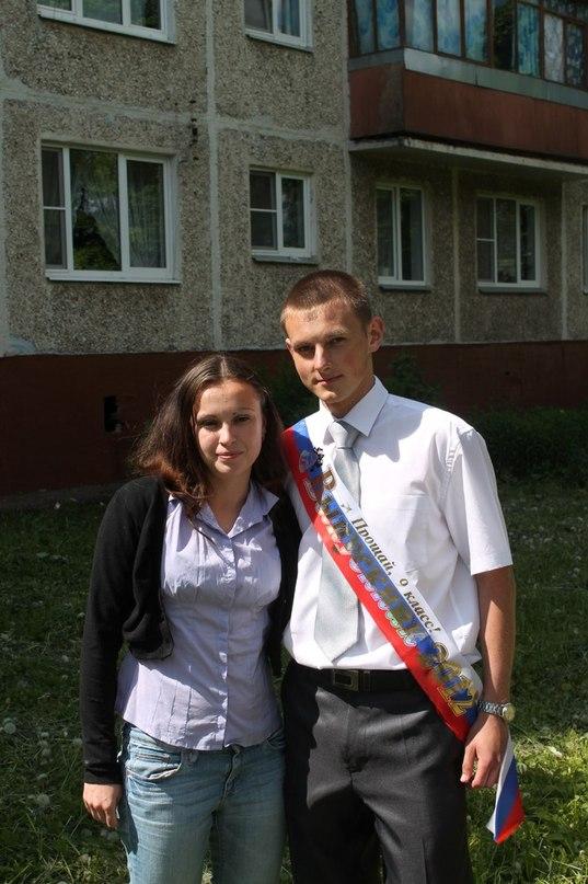 Александр Галкин | Ершово