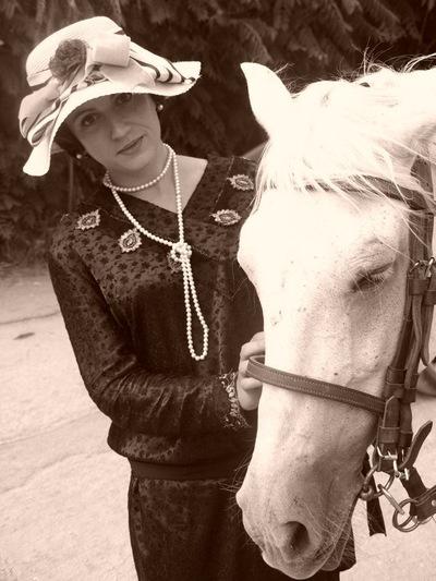 Людмила Лютова, 9 июля 1989, Севастополь, id6835965