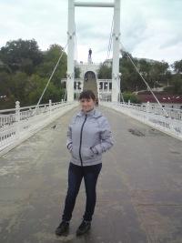 Юлия Гомелякова, 2 июля , Магадан, id155348128
