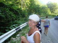 Валентина Мишина, 15 июня 1996, Егорьевск, id159346222