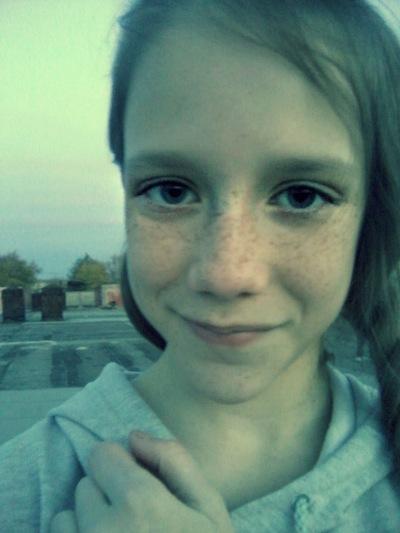 Юлия Балько, 17 апреля 1999, Екатеринбург, id204243540