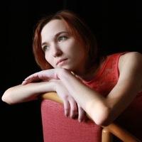 Таня Хлань, 21 октября 1993, Новосибирск, id50236997