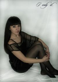 Мария Замостина, 15 февраля , Ермаковское, id47363112