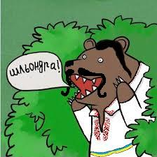 """К зданию МВД, где допрашивают Маркова, стягиваются дополнительные силы """"Беркута"""" и сторонники политика - Цензор.НЕТ 4789"""
